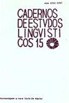 CEL 15